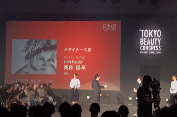 TOKYO BEAUTY CONGRESS デザイナーズ賞受賞